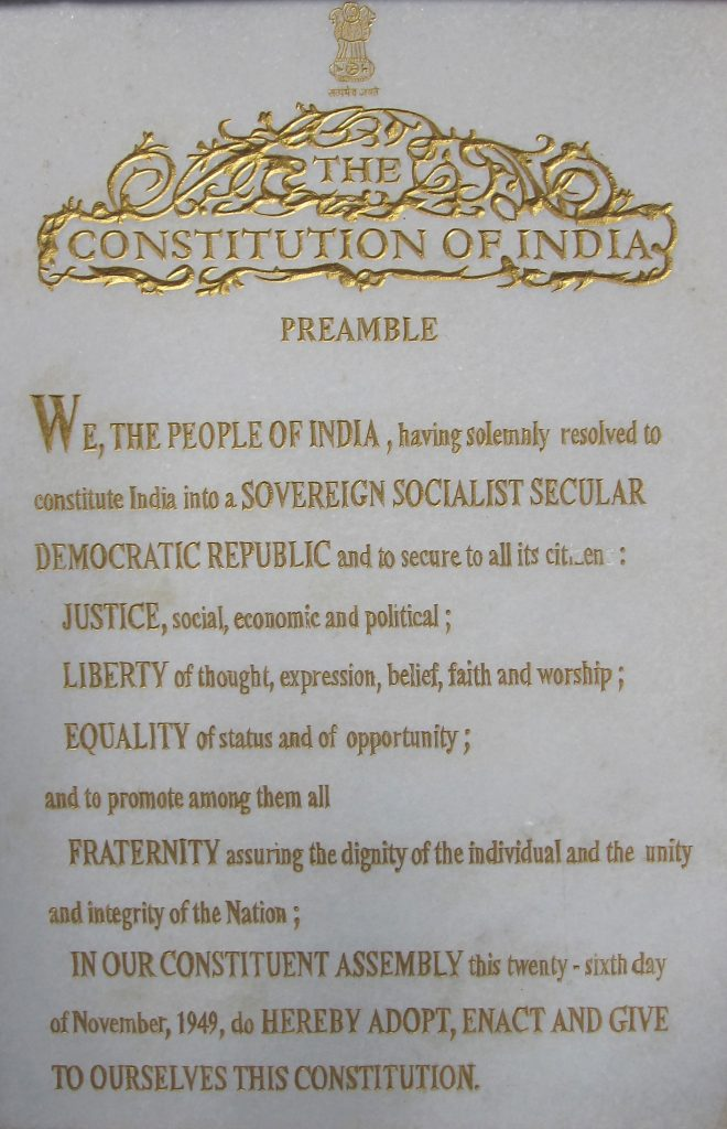 Republic Day Celebrations topic essay for kids