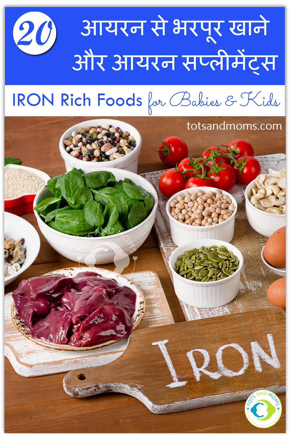Iron Rich Foods & Iron Supplements for Babies & Kids Kannada Hindi Anemia haemoglobin