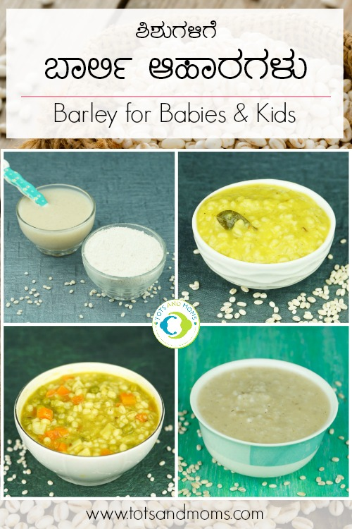 Barley recipes for babies, toddlers, kids can i give barley baby
